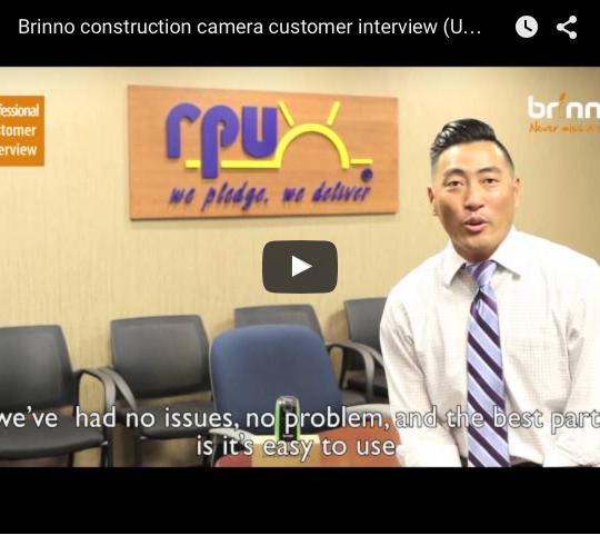 BCC100 Kundenbewertung